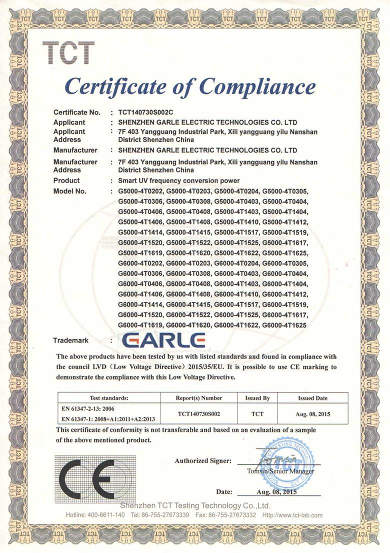 嘉力电气喜获CE认证