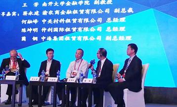 金沙城中心娱乐场国际总经理陈坤明:创新型中小企业如何取得资金