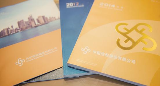 Electronic brochure