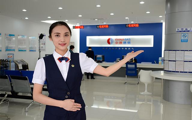 中国贝博网址服务片