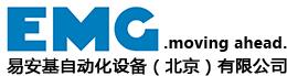 易安基自动化设备北京有限公司