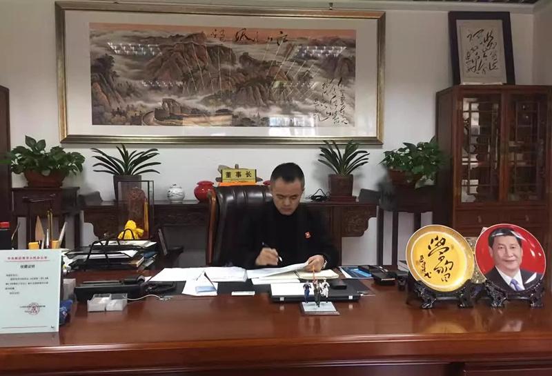创业邦专访华旗集团董事长高进军先生
