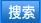 深圳市樂華行模具有限公司