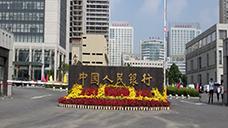 中国人民银行合肥中心支行办公大楼