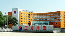江西正邦集团工业园