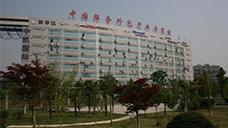 江西浙大科技园