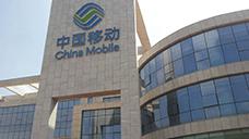 中国移动江西红角洲生产基地