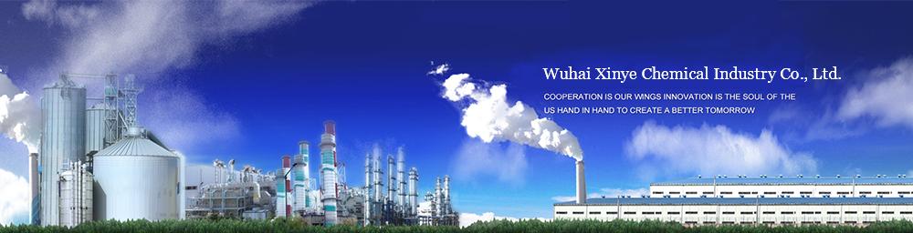 WUHAI XINYE CHEMICAL INDUSRY CO ,LTD