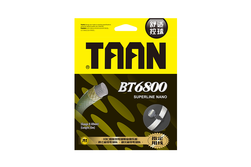 TAANT BT6800 comfortable ball control feather line