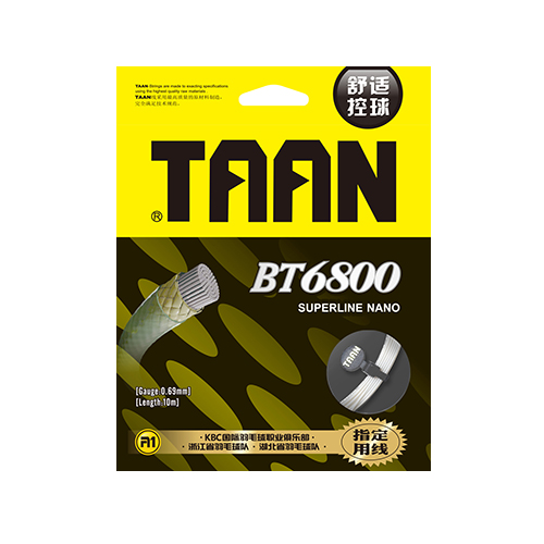 TAAN BT6800 comfortable Ball control series