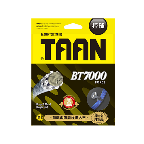 TAAN BT7000 plume line feather line High elastic series