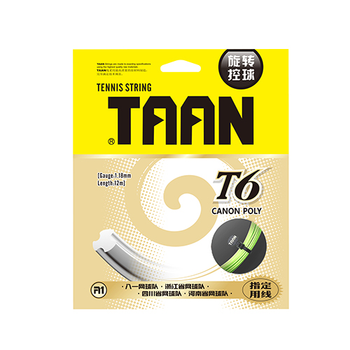 TAANT T6 tennis line concave Ball control series