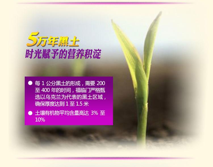 福临门压榨葵花籽油