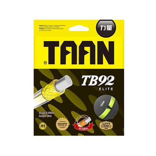 TAAN TB92 badminton racket line High elastic series