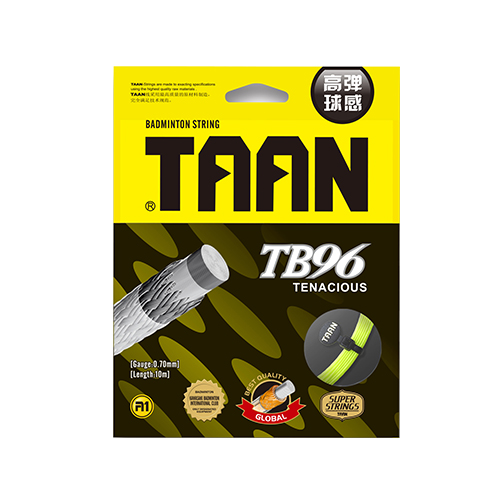 TAAN TB96 Hyun tone high bomb Ball control series