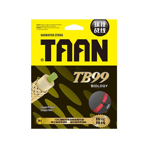 TAAN TB99 high elasticity High elastic series