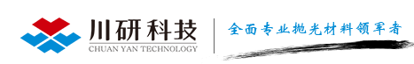 Chuan Yan Technology Co. Ltd