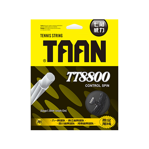 TAAN TT8800 durable tennis line Ball sense series