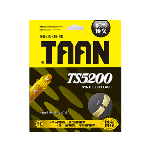 TAAN TS5200 high elasticity lightning front
