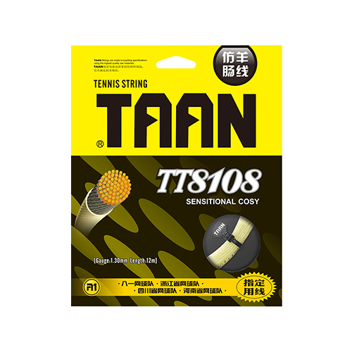 TAAN TT8108 hit the ball Ball sense series