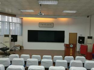 广州市天荣中学智慧校园纳米智慧黑板成功案例