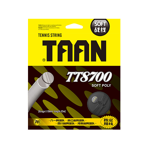 TAAN TT8700 high elasticity Ball control series