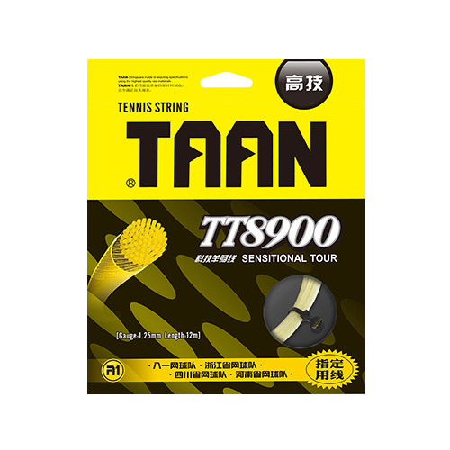 TAAN TT8900 technology and catgut control series