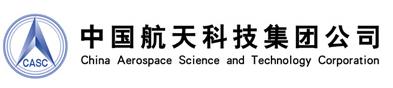 上海航天控制技术研究所