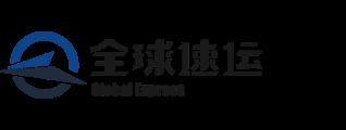 深圳陈先生13912188671