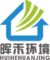 上海晖禾环境科技有限公司