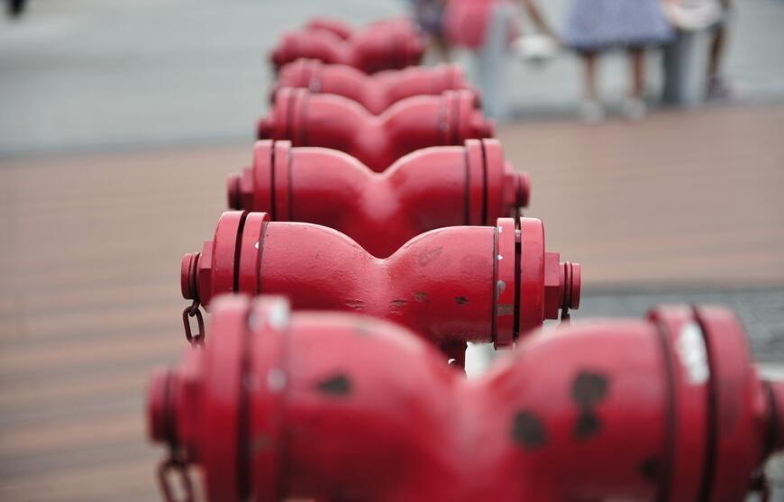 集贸市场万博体育平台安全管理办法