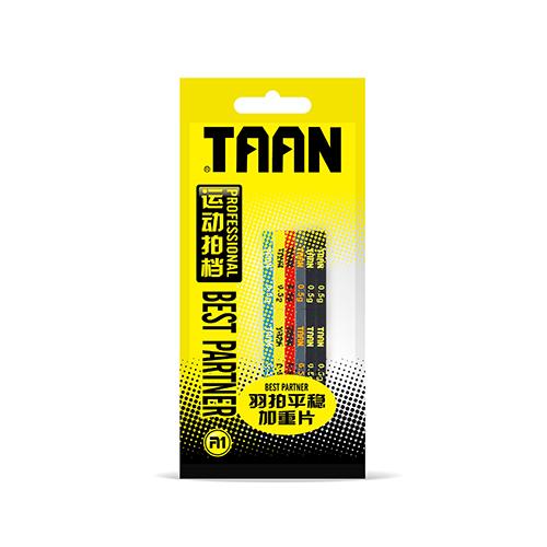 TAANT Heavy non-lead tablets Badminton accessories
