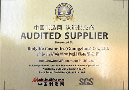 中国制造网 认证供应商