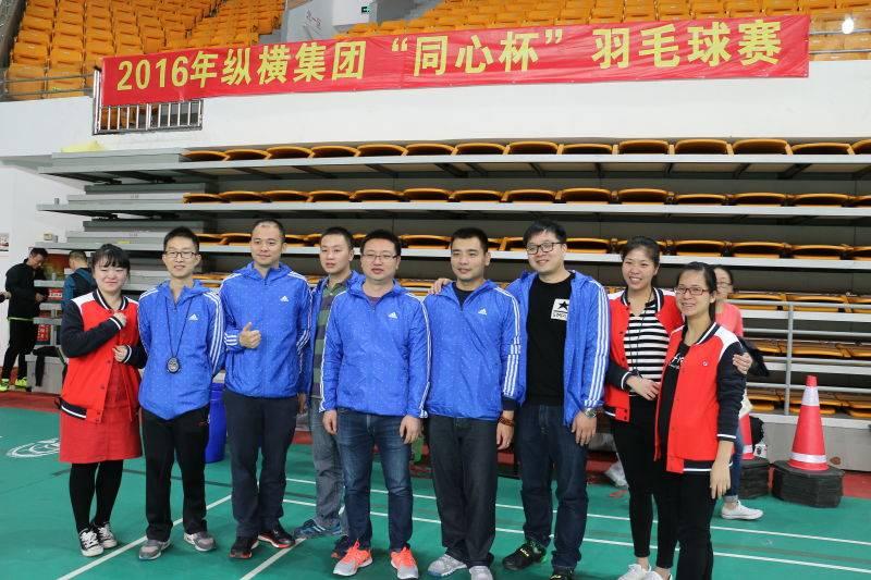 亚洲城游戏官方网站职工羽毛球比赛圆满结束