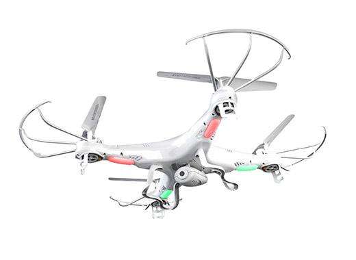 KW-D01 Quadcopter