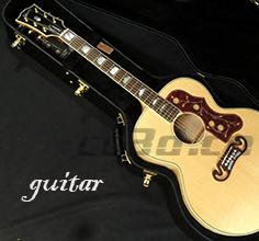 吉他乐器盒模具三维扫描案例