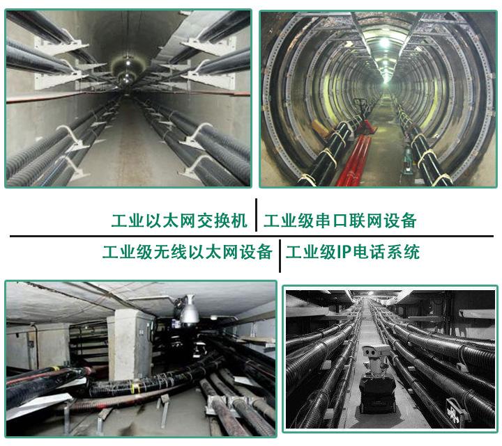 奥博瑞光AOBO系列工业交换机助力电力电缆隧道监控系统