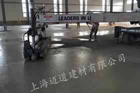 Logistics - Pudong