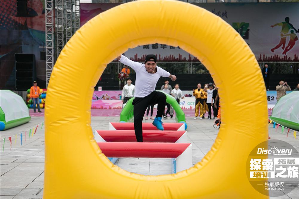 【成都国有企业运动会】成都华侨城迎新运动会