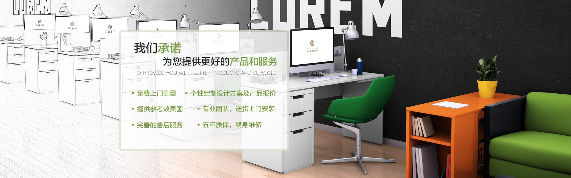 重慶辦公家具