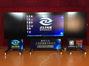 广州市广播电视大学纳米智慧黑板项目