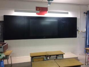 华南理工大学附属实验学校纳米智慧黑板项目