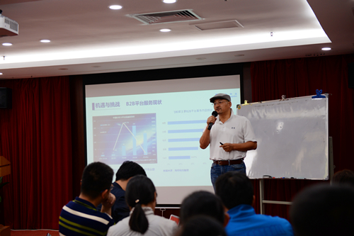 海格物流应邀出席ISM深圳分会2016年会,共话物流与供应链的机遇与挑战