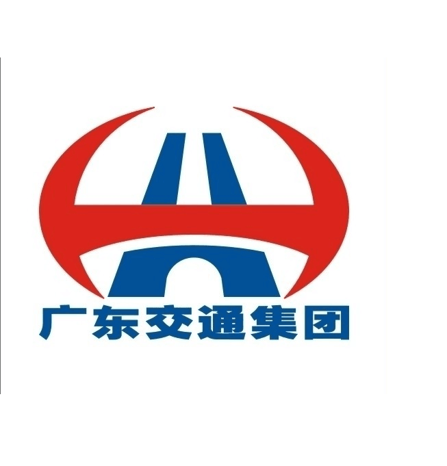 广东交通集团