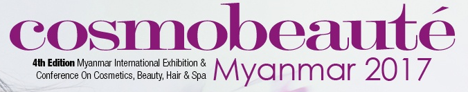 2018年缅甸国际美容展