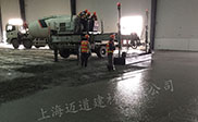Wujiang new ground logistics