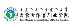 内蒙古学校
