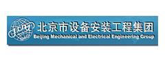 北京设备安装公司