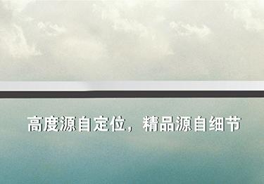 """恒基物业蝉联荣获""""2016中国物业服务百强企业""""称号"""