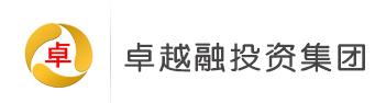 深圳卓越融投资集团有限公司3